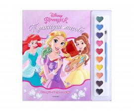 Детска занимателна книжка на Издателство Егмонт - Принцеса: Истории с четка и боички
