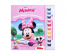 Детска занимателна книжка на Издателство Егмонт - Мини: Истории с четка и боички