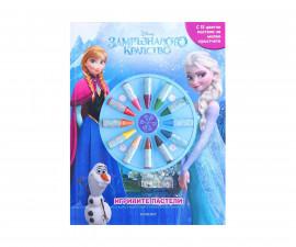 Детска занимателна книжка на Издателство Егмонт - Замръзналото Кралство: Игривите пастели