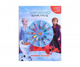 Детска занимателна книжка на Издателство Егмонт - Замръзналото Кралство 2: Игривите пастели