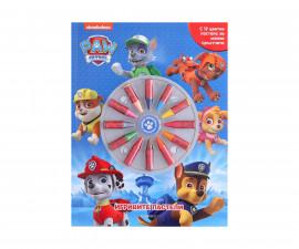 Детска занимателна книжка на Издателство Егмонт - Пес Патрул: Игривите пастели