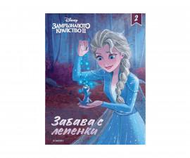 Детска занимателна книжка на Издателство Егмонт 454100 - Забава с лепенки: Замръзналото кралство 2