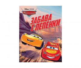 Детска занимателна книжка на Издателство Егмонт 454500 - Забава с лепенки: Колите