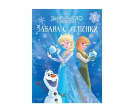 Детска занимателна книжка на Издателство Егмонт 454700 - Забава с лепенки: Замръзналото кралство 4