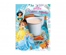 Кулинарна книга с рецепти за деца на издателство Егмонт - Чаено парти 457400