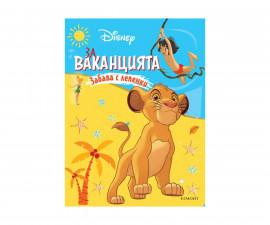Детска занимателна книжка на Издателство Егмонт 458800 - Забава с лепенки: За ваканцията
