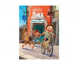 Детска занимателна книжка на Издателство Егмонт 459100 - Забава с лепенки: Лятното приключение на Лука