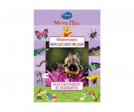 Енциклопедии на Издателство Егмонт -Меденосладка енциклопедия: Насекомите и паяците