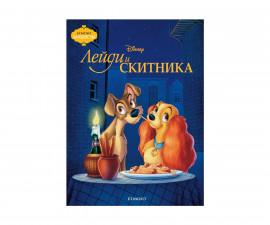 Разкази Издателства Издателство Егмонт 235905