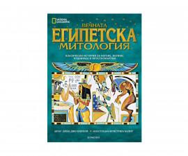 Енциклопедии Издателства Издателство Егмонт 323600