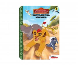 Книжки за оцветяване Издателства Издателство Егмонт 260600