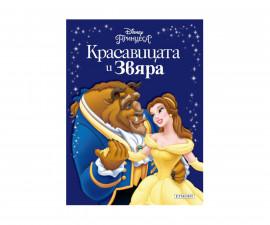 Разкази Издателства Издателство Егмонт 300703