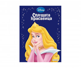 Разкази Издателства Издателство Егмонт 300602