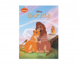 Разкази Издателства Издателство Егмонт 118502
