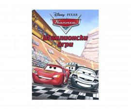 Книжки за оцветяване на Издателство Егмонт -Шпионски игри