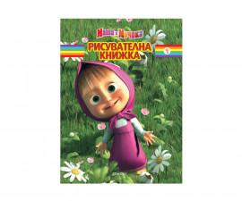 Книжки за оцветяване Издателства Издателство Егмонт 232700