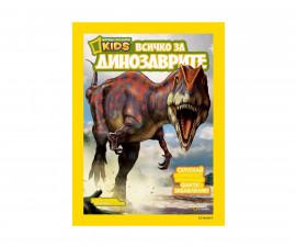 Образователни книги на Издателство Егмонт -National geographic: Всичко за динозаврите