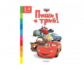 Занимателни книги Издателства Издателство Егмонт 250100
