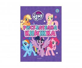 Книжки за оцветяване Издателства Издателство Егмонт 155700