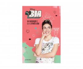 Романи за деца на Издателство Егмонт -BIA: На ваканция с приятелки