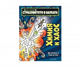 Детска образователна книжка на Издателство Егмонт 154802 - Страховитото в науката: Химия и хаос