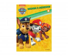 Детска занимателна книжка на Издателство Егмонт 458500 - Пес патрул: Забава с лепенки 4