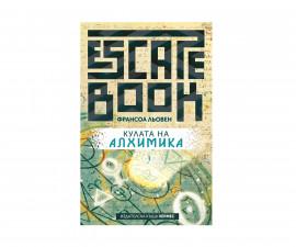 Книги игри на Издателство Хермес -Кулата на алхимика