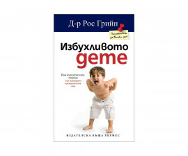 Образователни книги Издателства 202096023
