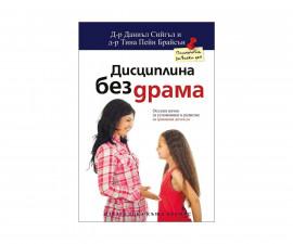 Образователни книги Издателства 202095020