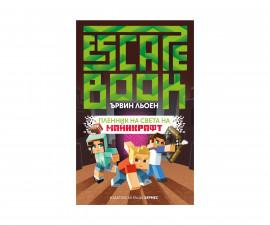 Книги игри Издателства