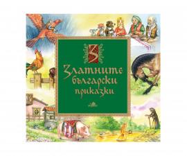 Приказки и легенди Издателства Издателство Хермес 102368008
