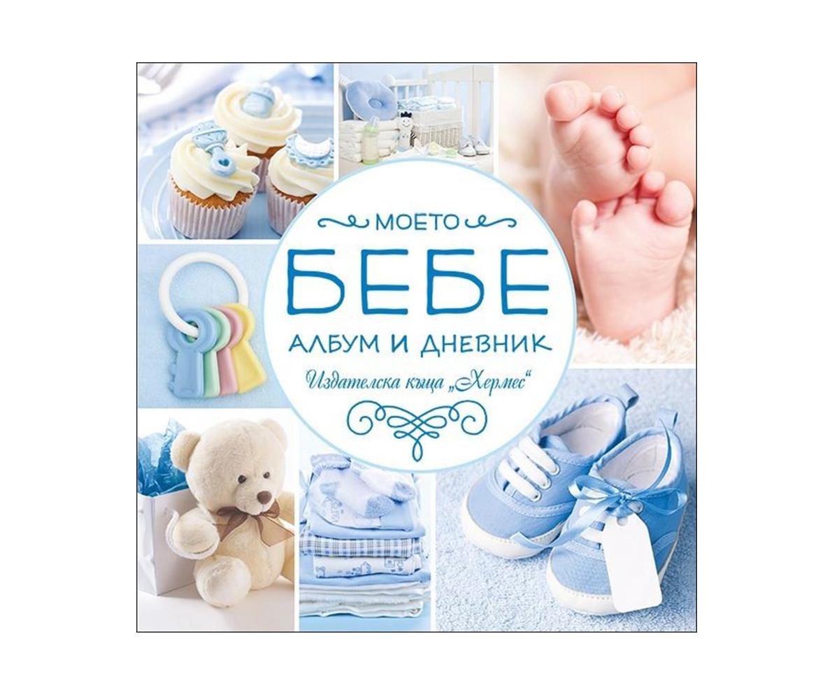 Занимателни книги Издателства Издателство Хермес 102083004