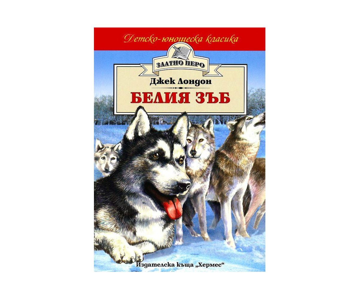 Приказки и легенди Издателства 101010072