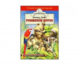 Романи за деца Издателства Издателство Хермес 101019070