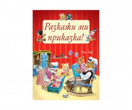 Приказки и легенди Издателства 3501-680