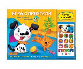 Образователни книги Издателства 3502-884