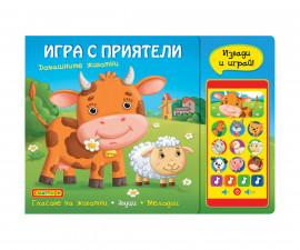 Образователни книги Издателства 3502-661