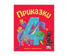 Разкази на Издателство Фют -Приказки за деца над 4 години