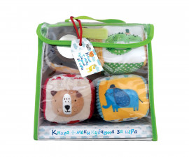 Детска образователна книжка на Издателство Фют - Комплект книга и меки кубчета за игра - животни в зоопарка