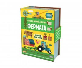 Детска образователна книжка на Издателство Фют - Фермата - Сглоби, играй, научи!