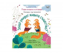Детска образователна книжка на Издателство Фют - Първи въпроси и отговори: Защо умират живите същества?