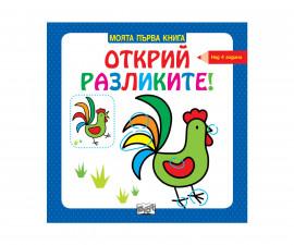 Образователни книги Издателства 3501-675