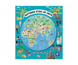 Образователни книги Издателства 3502-701