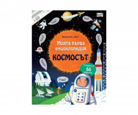 Образователни книги Издателства 3502-792