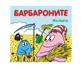 Разкази Издателства Издателство Фют 3502-718