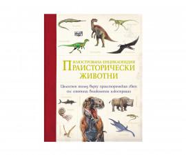 Енциклопедии Издателства Издателство Фют 3502-616