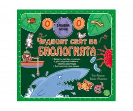 Образователни книги Издателства Издателство Фют 3800083816607