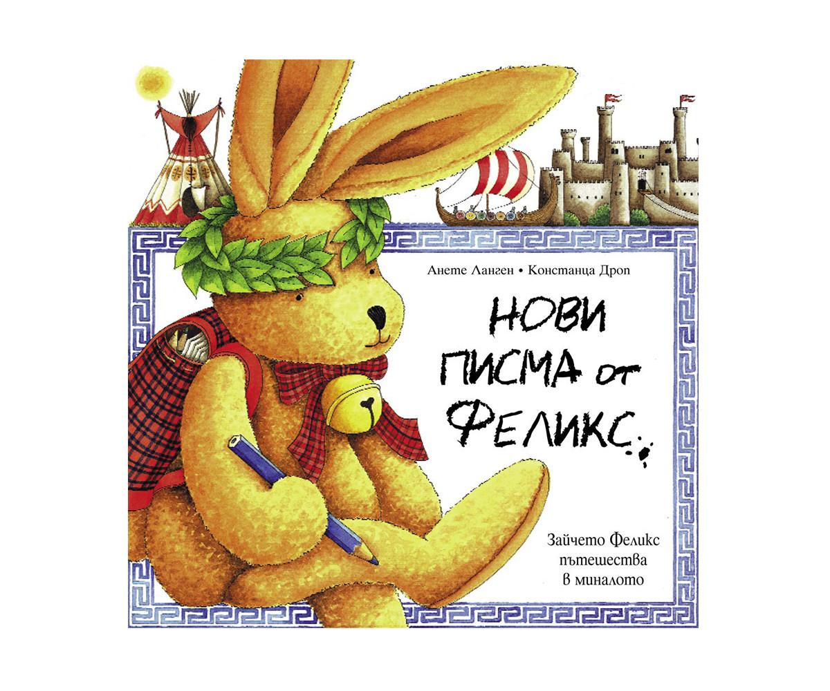 Романи за деца Издателства Издателство Фют model-code