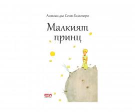 Детска класическа литература на Издателство Софтпрес - Малкият принц