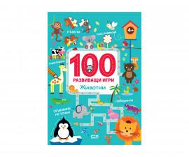 Детска образователна книжка на Издателство Софтпрес - 100 развиващи игри - Животни